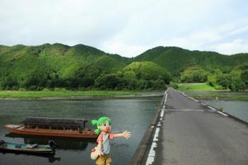 佐田沈下橋とよつば