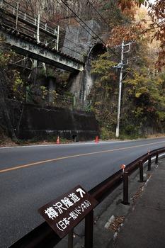樽沢隧道と国道145号線