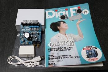 DIGI FI No,17